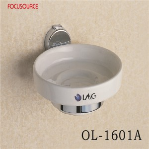 Soap Dish Holder-1601A