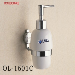 Liquid Soap Dispenser-1601C