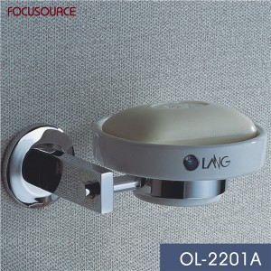 Soap Dish Holder-2201A