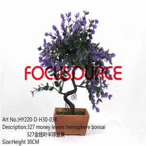 Kunstlik Väike Bonsai Tree-HY220-D-H30-038