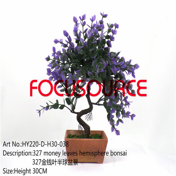 Artificial Small Bonsai Tree-HY220-D-H30-038 Featured Image
