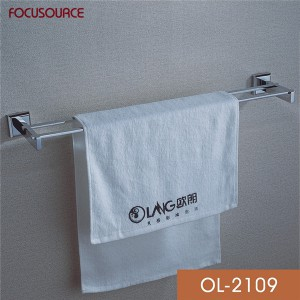 Double Towel Bar-2109
