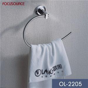 Towel Ring-2205