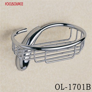 Soap Basket-1701B