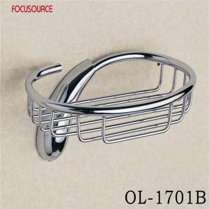 Soap Basket-1701B