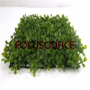 Artificial Grass Turf-HY0810-4  4 layer milan 25X25CM GN001