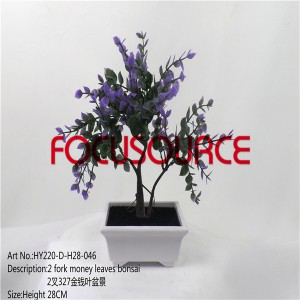 Artificial Small Bonsai Tree-HY220-D-H28-046