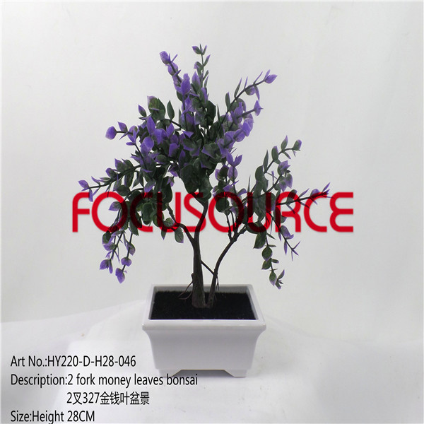Artificial Small Bonsai Tree-HY220-D-H28-046 Featured Image