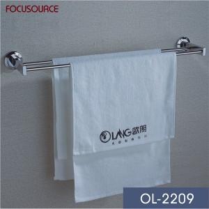 Double Towel Bar-2209