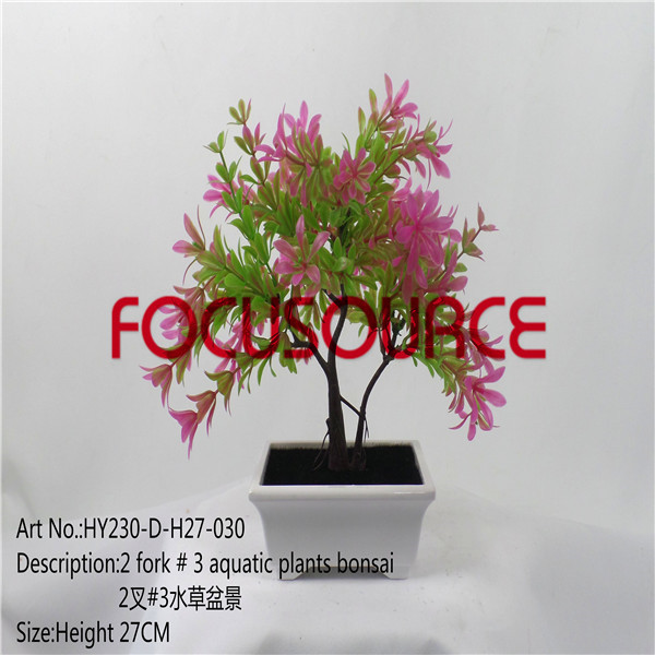 Artificial Small Bonsai Tree-HY230-D-H27-030 Featured Image