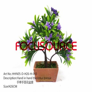 Simulation Flower Small Potted Plants-HHN05-D-H26-H-043