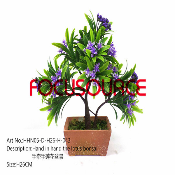 Simulation Flower Small Potted Plants-HHN05-D-H26-H-043 Featured Image