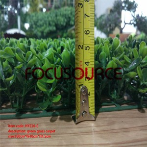 Artificial Grass Turf-HY216-C green grass carpet
