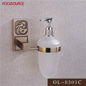 Liquid Soap Dispenser-8301C
