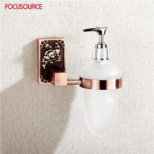 Liquid Soap Dispenser-8501C