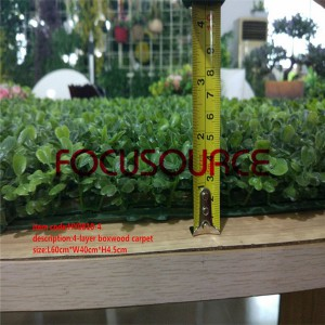 Artificial Grass Turf-HY08104-C 4-layer boxwood carpet