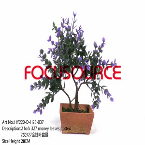 Artificial Small Bonsai-HY220-D-H28-037