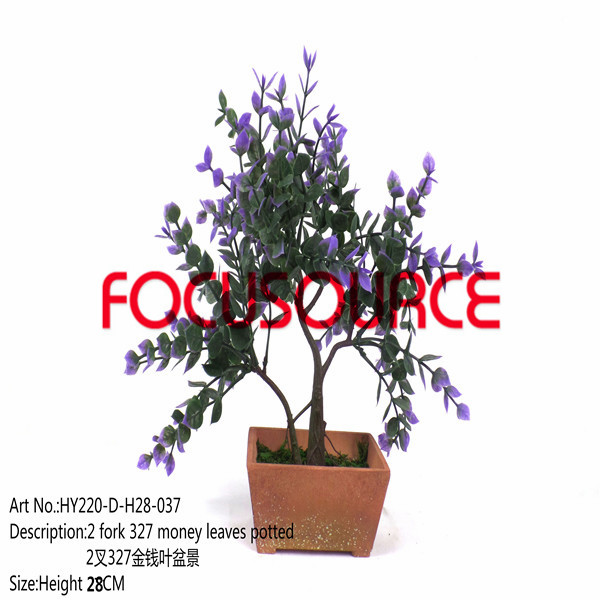 Artificial Small Bonsai-HY220-D-H28-037 Featured Image