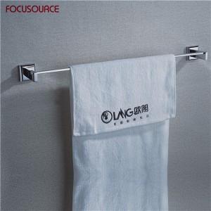 Single Towel Bar-2108