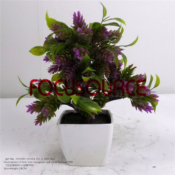 Simulation Flower Small Potted Plants-HY209+HY201-D1-3-28H-022 Featured Image