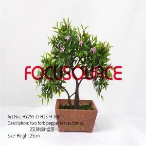 Artificial Small Bonsai Tree-HY255-D-H25-H-040