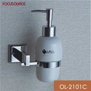 Liquid Soap Dispenser-2101C