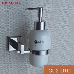 Liquid Soap Dispenser-2101C