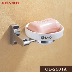 Soap Dish Holder-2601A