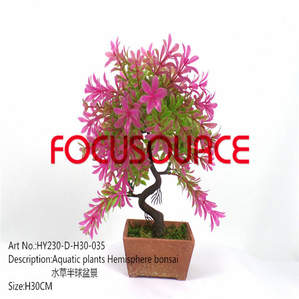 Artificial Small Bonsai Tree-HY230-D-H27-035 Featured Image