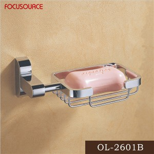 Soap Basket-2601B