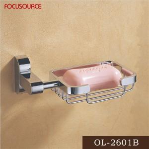 Soap Basket-2601B