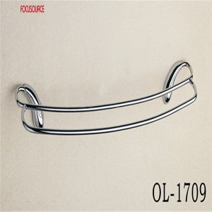Double Towel Bar(600mm)-1709