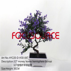 Artificial Small Bonsai Tree-HY220-D-H30-047