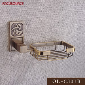 Soap Basket-8301B