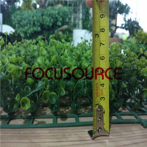 Artificial Grass Carpet -HY205-C ear grass carpet
