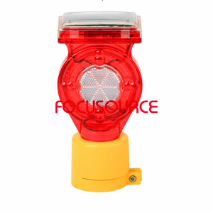 Solar Traffic Warning Lighting-SF011BBA-R