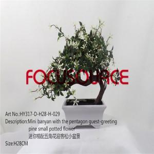Artificial Mali Bonsai Tree-HY317-D-H28-H-029 SAND