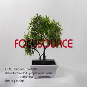 Artificial Small Bonsai Tree-HY255-D-H25-H-049