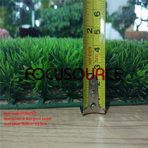 Artificial Grass Turf-HY0947S-C 4-feet grass carpet