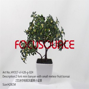 Artificial Small Bonsai Tree-HY317-D-H28-G-024 SAND