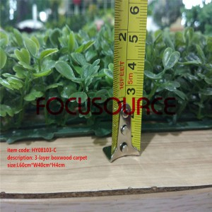 Artificial Grass Turf-HY08103-C 3-layer boxwood carpet