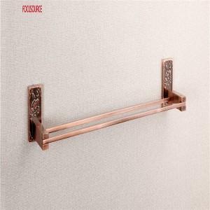 Double Towel Bar-8509