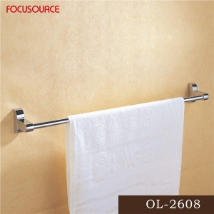 Single Towel Bar-2608