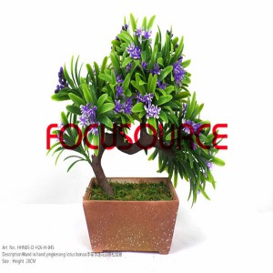 Simulation Flower Small Potted Plants-HHN05-D-H26-H-045