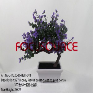 Artificial Bonsai Small Tree-HY220-D-H28-048