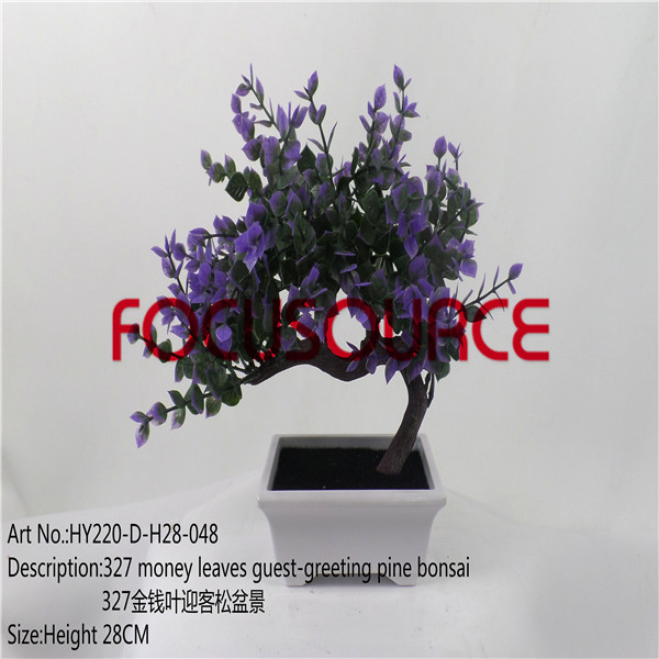 Artificial Small Bonsai Tree-HY220-D-H28-048 Featured Image