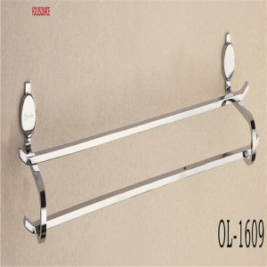 Double Towel Bar(700mm)-1609-2
