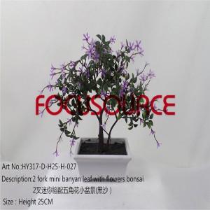 Artificial Mali Bonsai Tree-HY317-D-H25-H-027 SAND