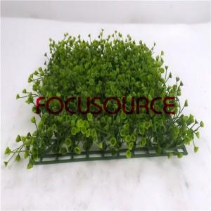 Artificial Grass Carpet -HY205  25X25CM  GN001