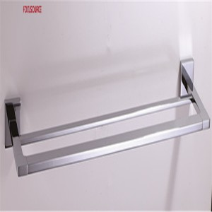 Double Towel Bar(600mm)-1209